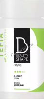 Tefia Beauty Shape Styling (Воск жидкий), 100 мл - купить, цена со скидкой