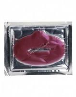 Beauty Style Collagen Moisturizing Mask for Lips (Коллагеновая увлажняющая маска для губ) - купить, цена со скидкой