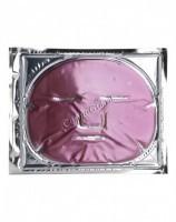 Beauty Style Collagen softening mask with red wine (Коллагеновая смягчающая маска с красным вином) - купить, цена со скидкой