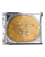 Beauty Style Collagen wrinkle mask for fading skin with biogold and stem cells Argan (Коллагеновая маска против морщин для увядающей кожи с биозолотом и стволовыми клетками Арганы) - купить, цена со скидкой
