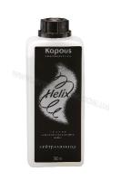 "KAPOUS  Нейтрализатор ""HELIX-""  500 мл - купить, цена со скидкой"