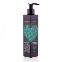Spaquatoria Spice up Shower Gel (Гель для душа очищающий водопад Черный перец), 200 мл - купить, цена со скидкой