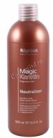Kapous Magic Keratin (Нейтрализатор для долговременной завивки волос с кератином), 500 мл - купить, цена со скидкой
