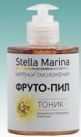 Stella Marina Тоник «Фруто-пил» для жирной и проблемной кожи, 250 мл - купить, цена со скидкой