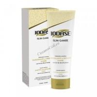 Iodase Slim gambe (Крем против жировых отложений Стройные ножки), 220 мл -