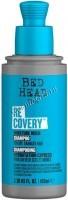 Tigi Bed head urban anti+dotes recovery shampoo (Шампунь для поврежденных волос уровень 2) - купить, цена со скидкой
