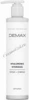 Demax Hyaluronic Hydrogel (Гиалуроновый гидрогель) -