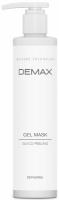 Demax Gel Mask Glyco-Peeling (Гель-маска глико-пилинг), 200 мл - купить, цена со скидкой