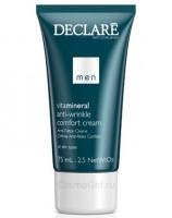 Declare men care Anti-wrinkle comfort cream (Крем-комфорт против морщин), 75 мл - купить, цена со скидкой