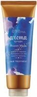 Demi Hair Seasons Aroma Syrups Frozen Moon Hair Treatment (Бальзам увлажняющий и питающий «Холодная луна») - купить, цена со скидкой