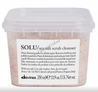 Davines Essential Haircare New Solu Sea Salt Scrab Cleanser (Очищающий скраб с морской солью)  - купить, цена со скидкой