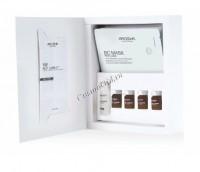 Arosha Skin Recover Post Laser Kit ( Набор для интенсивного восстановления и заживления поврежденной кожи), 4 процедуры - купить, цена со скидкой