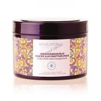 Spaquatoria Body Mask (Маска для тела Омолаживающая, обертывание на розовой глине и водорослях) - купить, цена со скидкой