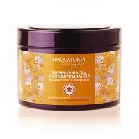 Spaquatoria Body Mask (Маска для тела Горячее антицеллюлитное обертывание, на белой глине и водорослях) - купить, цена со скидкой
