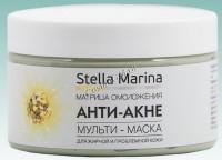Stella Marina Маска для лица «Анти-акне» для жирной и проблемной кожи, 250 мл - купить, цена со скидкой