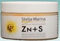 Stella Marina Маска себорегулирующая «Zn+S» для жирной и проблемной кожи, 250 мл - купить, цена со скидкой