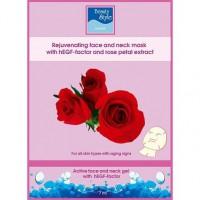 Beauty Style Двухфазная лифтинг-маска с hEGF фактором и экстрактом лепестков розы + гель с коллагеном 10 шт - купить, цена со скидкой