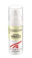 Sismetica Cream - Balm (Крем - бальзам Жимолость), 50 мл - купить, цена со скидкой