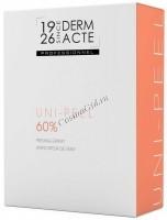 Academie Uni-Peel (Депигментирующий пилинг) - купить, цена со скидкой
