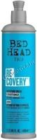 Tigi Bed head urban anti+dotes recovery conditioner (Кондиционер для поврежденных волос уровень 2) - купить, цена со скидкой