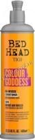 Tigi Bed head colour goddess oil infuser conditioner (Кондиционер для окрашенных волос) -