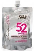 Shot Extra Pigment Mask (Маска Экстра Пигмент), 200 мл. - купить, цена со скидкой