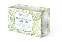 Teana/  Натуральное мыло скраб-эксфолиант для лица и тела с пудрой из виноградных косточек/ «Виноградная элегия», 100 гр - купить, цена со скидкой