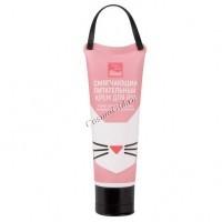 Beauty Style Lovely Care Hand Cream (Смягчающий питательный крем для рук), 80 гр - купить, цена со скидкой