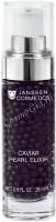 Janssen Caviar Pearl elixir (Anti-age эликсир с экстрактом икры), 28 мл - купить, цена со скидкой