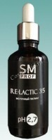 Stella Marina Молочный пилинг  Re-Lactic 35, 50 мл - купить, цена со скидкой