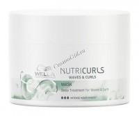 Wella Care Nutricurls Waves Curls Mask (Маска для вьющихся и кудрявых волос) - купить, цена со скидкой