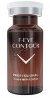 Fusion Mesotherapy F-EYE CONTOUR (Коктейль для кожи вокруг глаз), 10 мл - купить, цена со скидкой