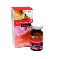 Hyalrepair Vitasomecomplex 06 (Витосомальный комплекс), 5 мл - купить, цена со скидкой
