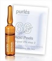 Purles Acid Peels R-Peel 4% (Ретинол 4% + Анти-Возрастной Комплекс) - купить, цена со скидкой