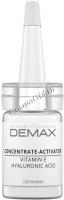 Demax Vitamin Е + Hyaluronic Acid (Активная сыворотка «Витамин Е + гиалуроновая кислота»), 10 г -