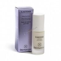 Dermatime Lifting Eye Mask (Лифтинг-маска для контура вокруг глаз), 30 мл - купить, цена со скидкой