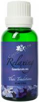 Thai Traditions Thai Relaxing Essential Oils Mix (Смесь эфирных масел Тайское Расслабление), 30 мл - купить, цена со скидкой