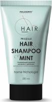 Philosophy Perfect Hair Mint shampoo (Освежающий шампунь для волос с ментолом), 250 мл -