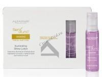 Alfaparf Sdl d illuminating shine lotion (Лосьон для нормальных волос, придающий блеск), 12 шт по 13 мл - купить, цена со скидкой