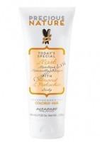 Alfaparf Pure color protection mask (Маска для окрашенных волос) - купить, цена со скидкой