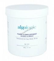 Algologie Seaweed & clay body wrap (Пудра для обертывания на основе морских водорослей и глины) - купить, цена со скидкой