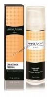 Anna Lotan Pro Carrotinol peeling biomimetic enzymatic exfoliant (Биомиметический инверсивный эксфолиант «Картинол») - купить, цена со скидкой
