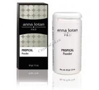 Anna Lotan pro Propical powder (Пудра «Пропикаль»), 42 гр. - купить, цена со скидкой