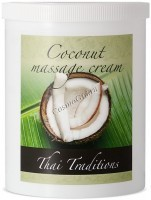 Thai Traditions Coconut Massage Cream (Массажный крем Кокос), 1000 мл - купить, цена со скидкой
