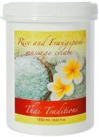 Thai Traditions Rice and Frangipani Massage Cream (Массажный крем Рис и Франжипани), 1000 мл - купить, цена со скидкой