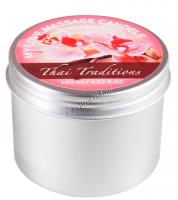 Thai Traditions My Love Massage Candle (Массажная свеча Любовь Моя), 120 мл - купить, цена со скидкой