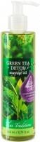 Thai Traditions Massage Oil Green Tea Detox (Масло массажное Зеленый Чай Детокс) - купить, цена со скидкой