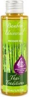 Thai Traditions Bamboo Universal Massage Oil (Масло массажное универсальное Бамбук) - купить, цена со скидкой