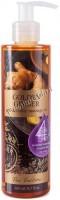 Thai Traditions Golden Ginger Anti-Cellulite Massage Oil (Масло массажное антицеллюлитное Золотой Имбирь) - купить, цена со скидкой