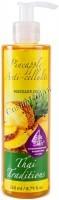 Thai Traditions Pineapple Anti-Cellulite Massage Oil (Масло массажное антицеллюлитное Ананас) - купить, цена со скидкой